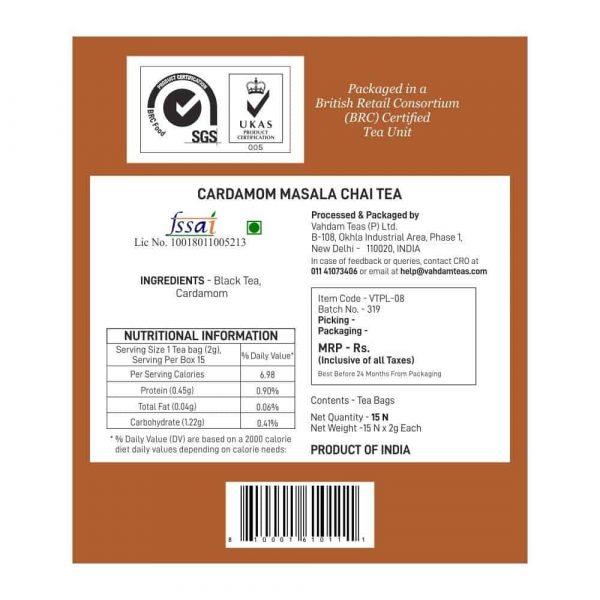 Buy Vahdam Teas - Cardamom Masala Chai Tea - 15 Tea Bags Online
