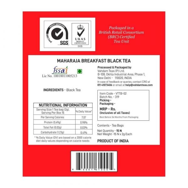 Buy Vahdam Teas - Maharaja Breakfast Black Tea - 15 Tea Bags - 30g (Strong & Robust) Online
