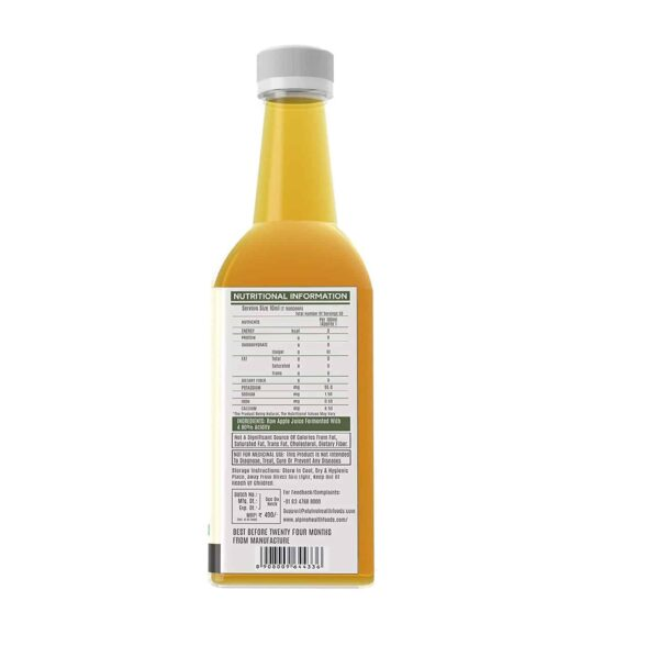 Buy Alpino - Apple Cider Vinegar - 500ml (100% Raw | Unfiltered with Mother) Online