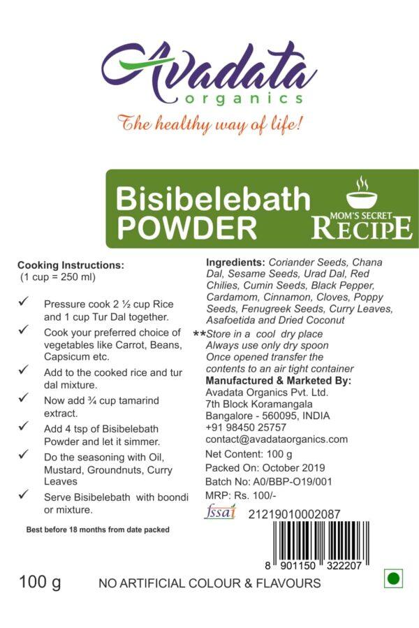 Buy Avadata Organics - Bisibelebath Powder - 100g Online
