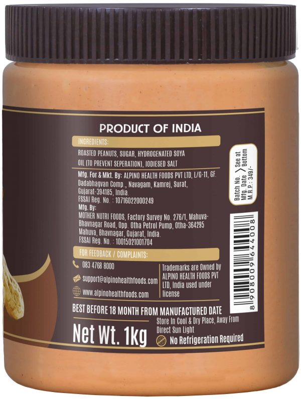 Buy Alpino - Classic Smooth Peanut Butter - 1kg (Keto) Online