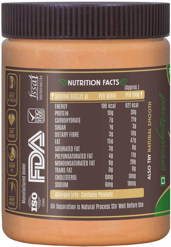 Buy Alpino - Honey Crunch Peanut Butter - 1kg (100% Natural) Online