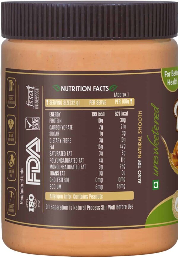 Buy Alpino - Organic Natural Crunch - Peanut - Nut Butter - 400g Online