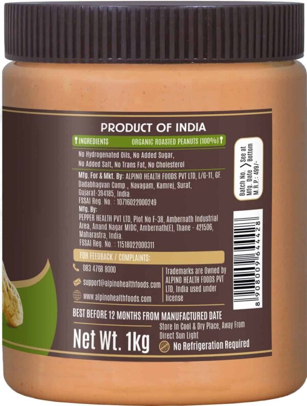 Buy Alpino - Organic Natural Smooth Peanut Nut Butter - 1kg Online