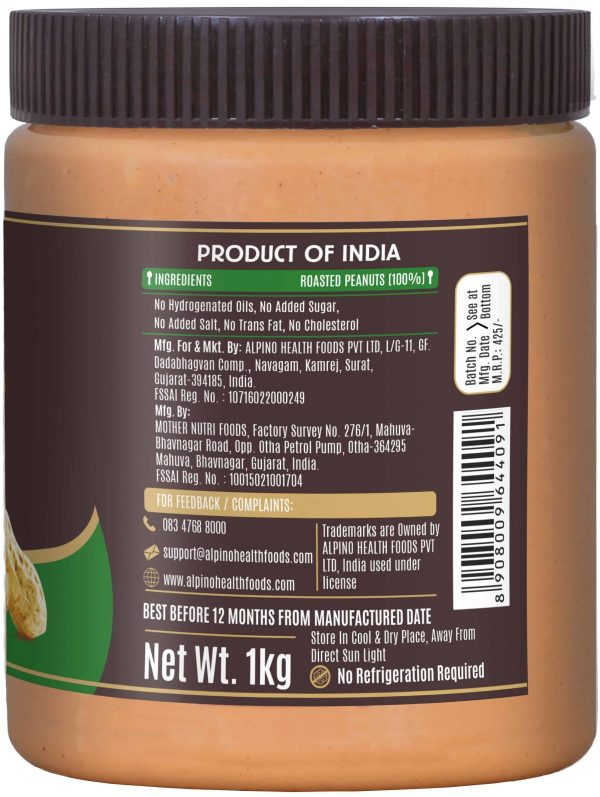 Buy Alpino - Smooth Peanut Butter - 1kg (100% Natural) Online