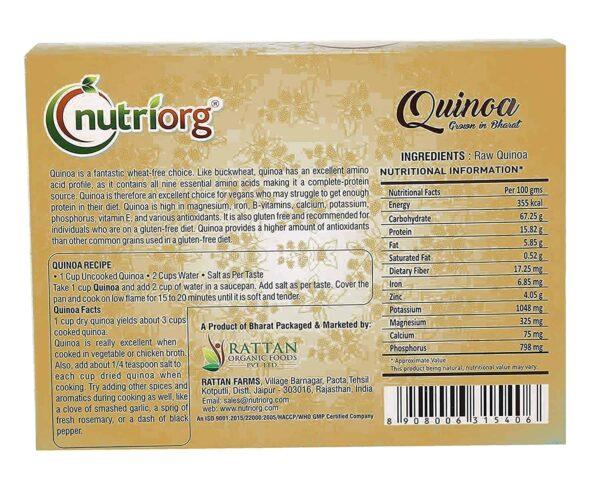 Buy Nutriorg - Certified Organic Quinoa - 250g Online