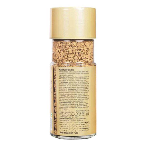 Buy TGL - Morning Motivation Instant Coffee Powder - 100g (100% Arabica Coffee Beans) Online